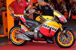 MotoGP, HRC