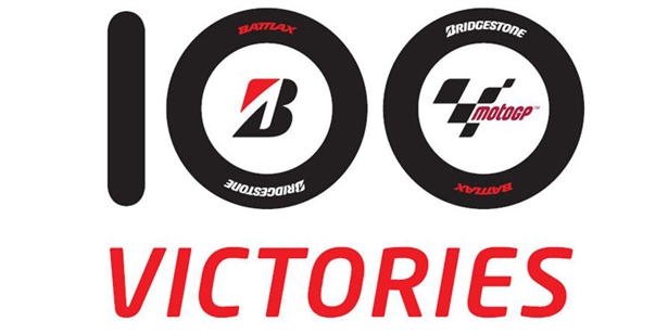 Bridgestone 100 побед в MotoGP