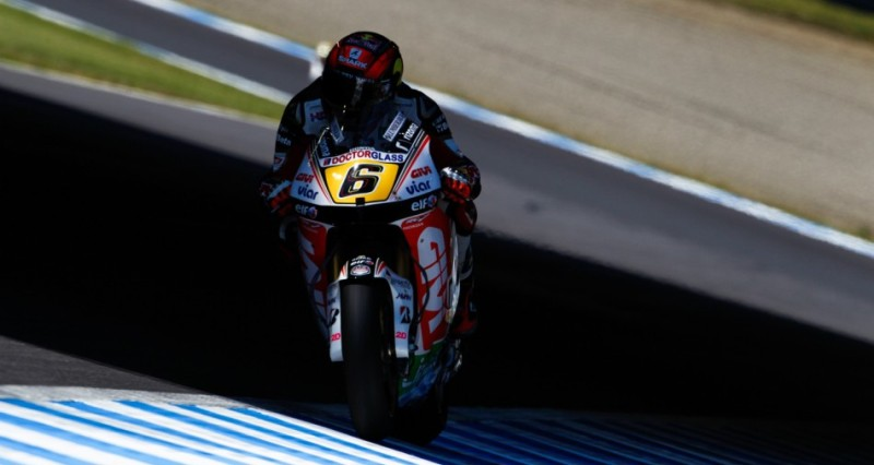 Гонщик LCR Honda MotoGP Штефан Брадль
