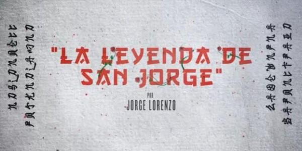Хорхе Лоренцо рассказывает легенду о Святом Георгии
