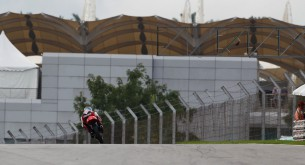 Сепанг MotoGP