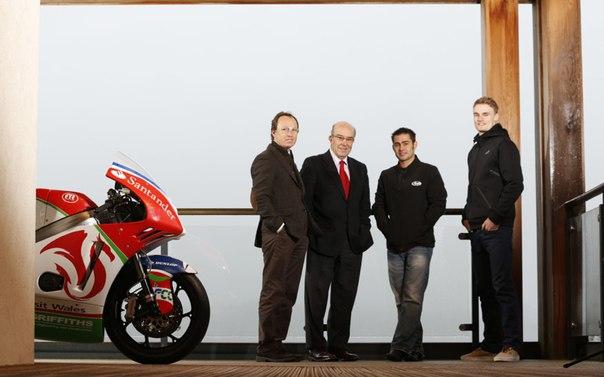 В календаре MotoGP может появиться Гран-При Уэльса