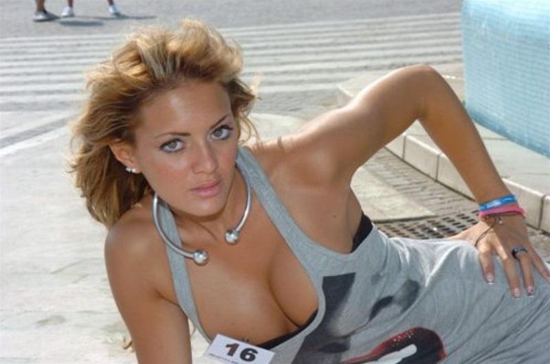 Елена Морали