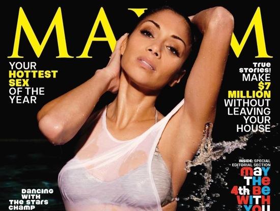 Мужской журнал Maxim