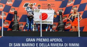 Результаты гонки Moto2 Гран-При Сан-Марино 2013