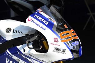 Yamaha YZR-M1 MotoGP 2014 года