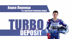Хорхе Лоренцо в рекламе Eurasian Bank