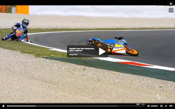 MotoGP Гран-При Каталонии 2014: Падения