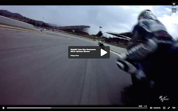MotoGP Гран-При Каталонии 2014: Лучшие обгоны