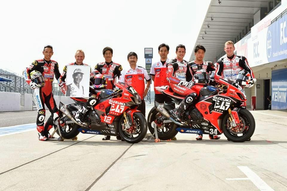 Yoshimura Suzuki (Suzuka 8-Hours 2014)