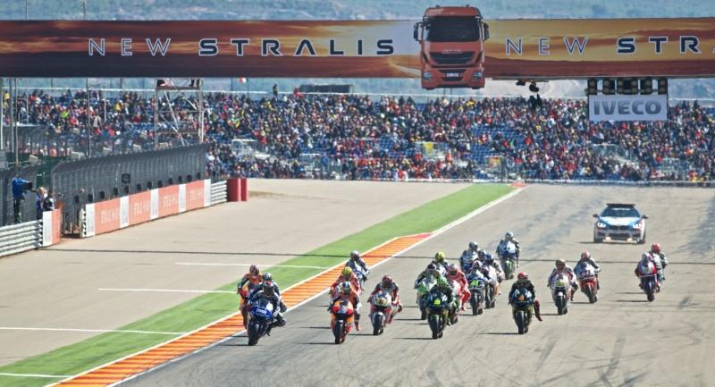 Старт гонки чемпионата мира MotoGP
