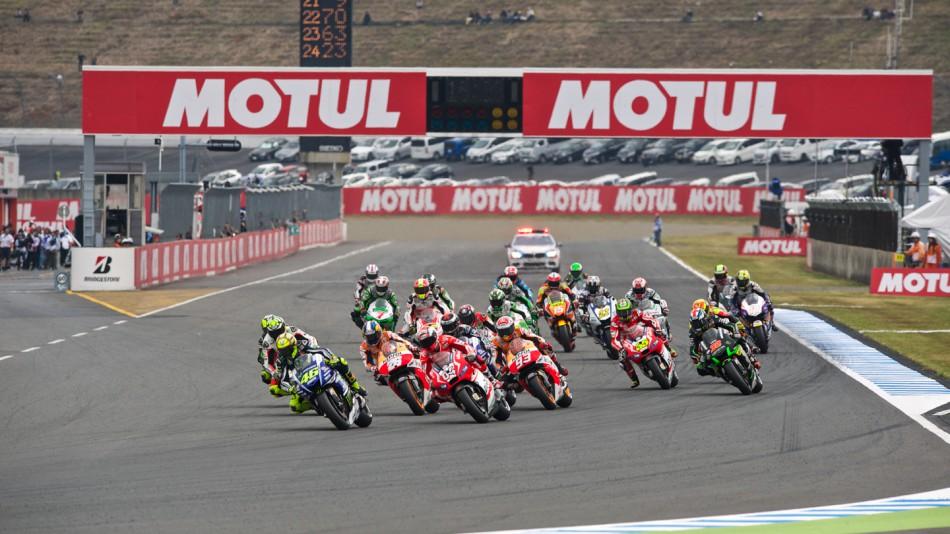 Старт гонки MotoGP Гран-При Японии 2014