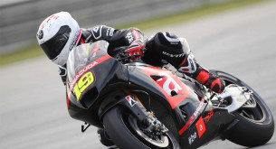 Альваро Баутиста, Aprilia Racing Team Gresini, MotoGP 2015