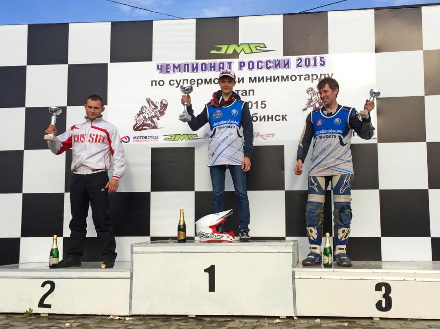 Макар Юрченко: 1 место в Супермото и борьба с Владимиром Леоновым в МиниМотард