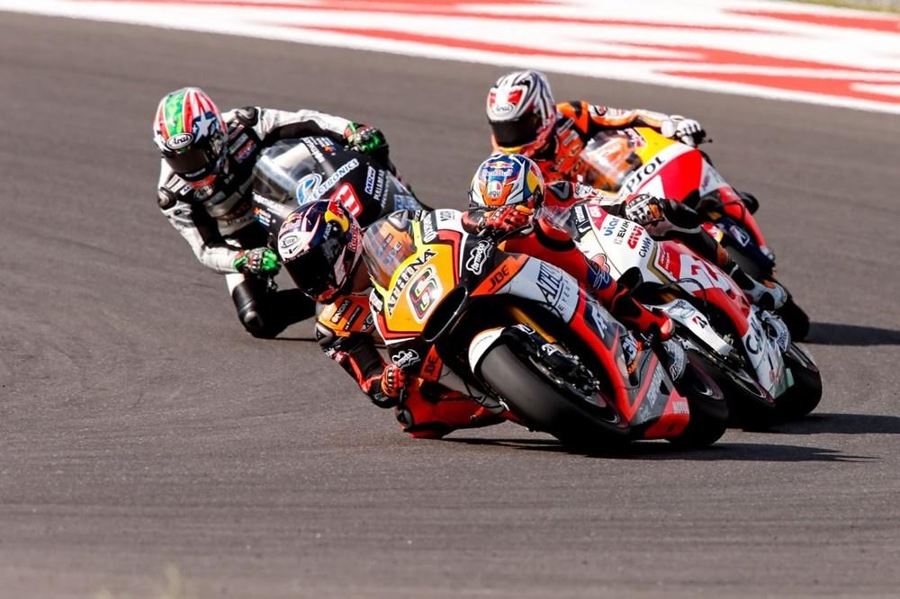 Гран-При Испании