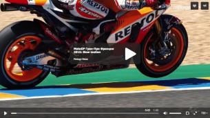MotoGP Гран-При Франции 2015: Slow motion