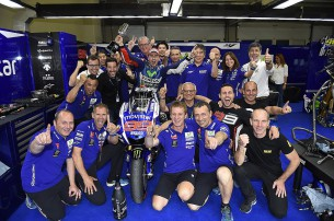 Хорхе Лоренцо и Movistar Yamaha MotoGP