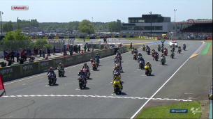 Гонка Moto2 Гран-При Франции 2015 (ENG, HD)
