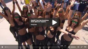 MotoGP Гран-При Каталонии 2015: Девушки паддока
