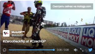 Видео: Фирменное сальто Жоанна Зарко в честь победы