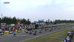 Гонка Moto2 Гран-При Чехии 2015 (ENG, HD)