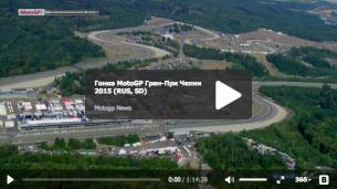 Гонка MotoGP Гран-При Чехии 2015 (RUS, SD)