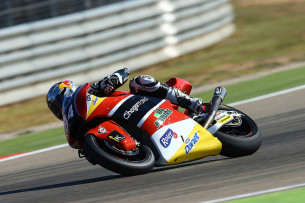 Гонка Moto2 Гран-При Арагона 2015 0708430