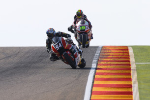 Гонка Moto2 Гран-При Арагона 2015 0709043