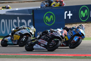 Гонка Moto2 Гран-При Арагона 2015 0709444
