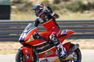 Гонка Moto2 Гран-При Арагона 2015 0709659
