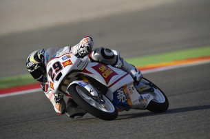 Гонка Moto3 Гран-При Арагона 2015 0708387