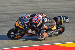 Гонка Moto3 Гран-При Арагона 2015 0708391