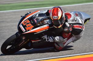 Гонка Moto3 Гран-При Арагона 2015 0708791