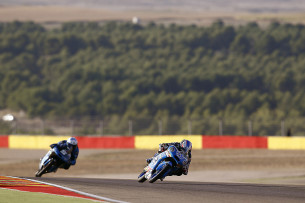 Гонка Moto3 Гран-При Арагона 2015 0708806