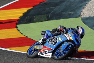 Гонка Moto3 Гран-При Арагона 2015 0708809