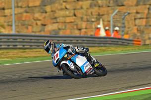 Гонка Moto3 Гран-При Арагона 2015 0708829