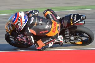 Гонка Moto3 Гран-При Арагона 2015 0708830
