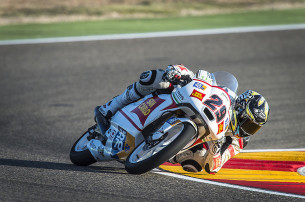 Гонка Moto3 Гран-При Арагона 2015 0708835