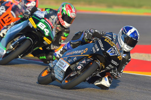 Гонка Moto3 Гран-При Арагона 2015 0709457