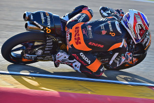 Гонка Moto3 Гран-При Арагона 2015 0709459