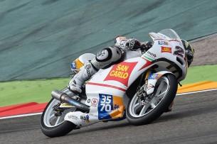 Гонка Moto3 Гран-При Арагона 2015 0709460
