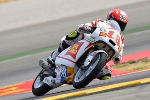 Гонка Moto3 Гран-При Арагона 2015 0709473