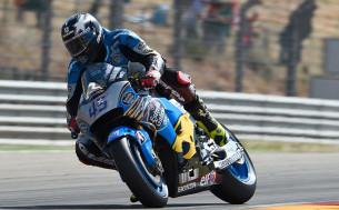 Гонка MotoGP Гран-При Арагона 2015 0709483