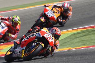 Гонка MotoGP Гран-При Арагона 2015