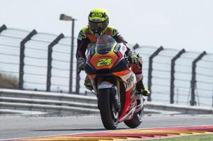 Гонка MotoGP Гран-При Арагона 2015 0709647