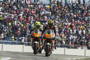 Гонка MotoGP Гран-При Арагона 2015 0709649