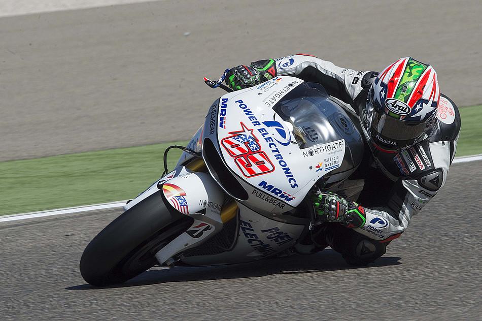 Гонка MotoGP Гран-При Арагона 2015 0709650