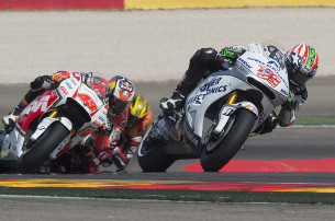 Гонка MotoGP Гран-При Арагона 2015 0709651