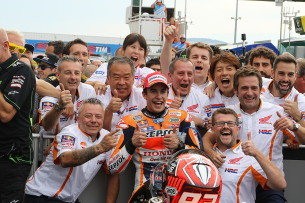 MotoGP_0705355
