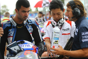 MotoGP_0705389